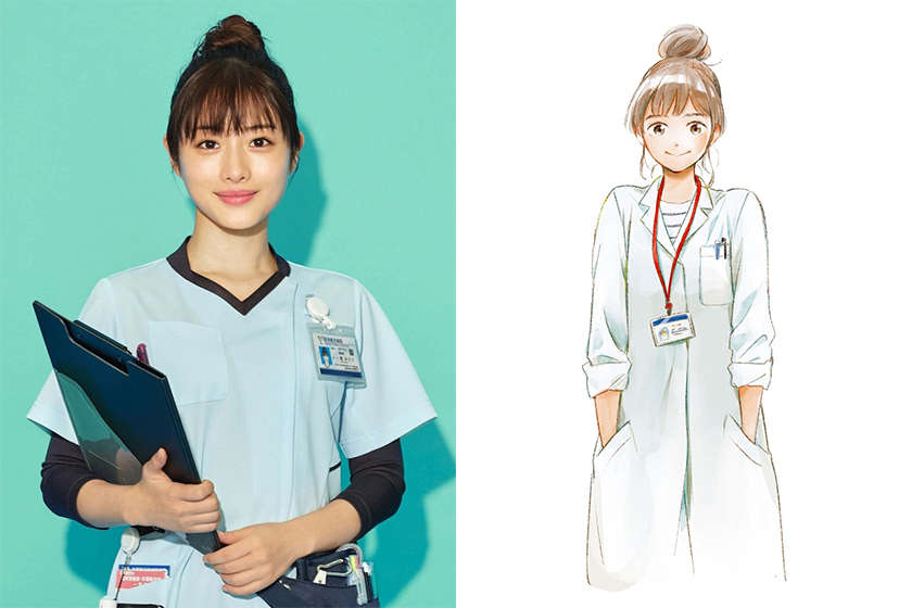 Ishihara Satomi 2020 Japanese Drama