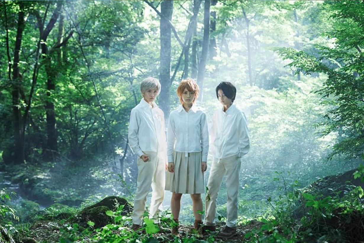 japanese live action movie the promised neverland film keiko kitagawa Naomi watanabe