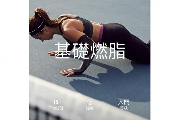 nike training club ntc app exercise
