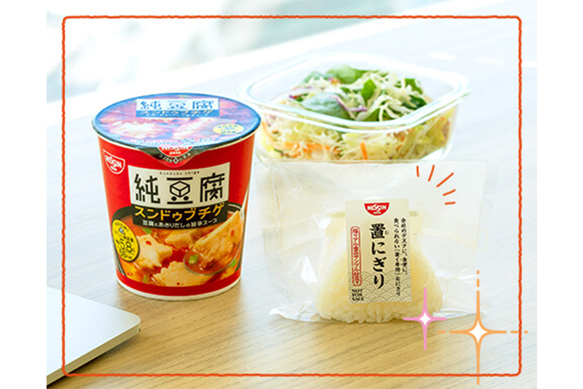 nissin oinigiri food sample