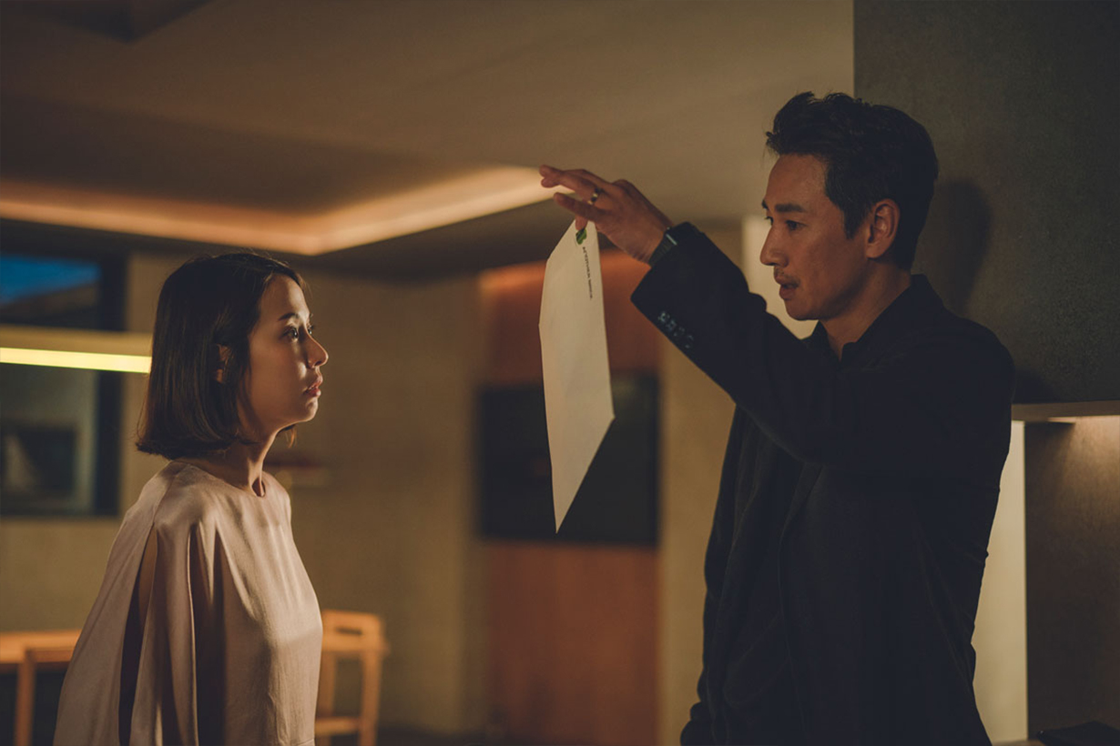 Parasite Oscars Gold Globes 2020 Best Pictures Korean Movies Bong Joon Ho couch sex scene korean celebrities director