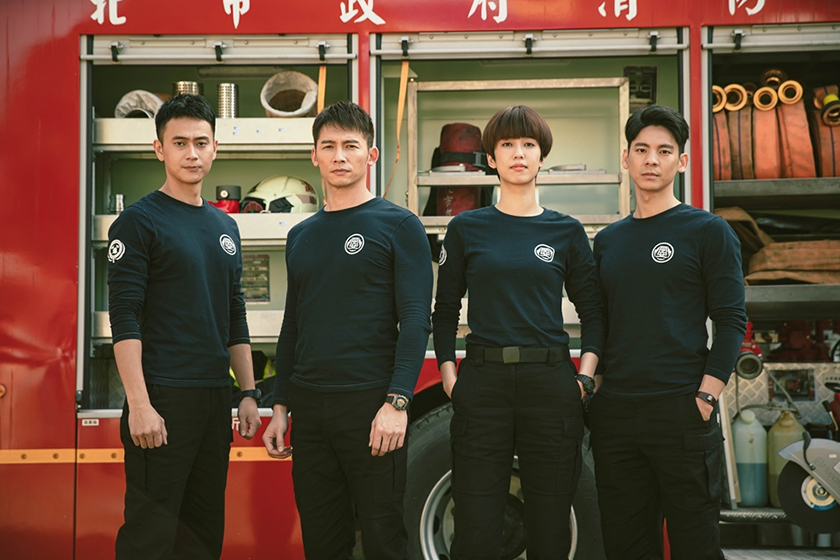 2020 Taiwan Drama Island Nation Monstrous Me The Victims' Game