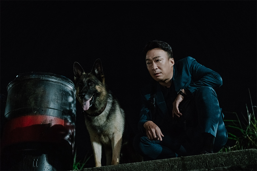 korean movie Mr Zoo The Missing VIP reviews and animal rights