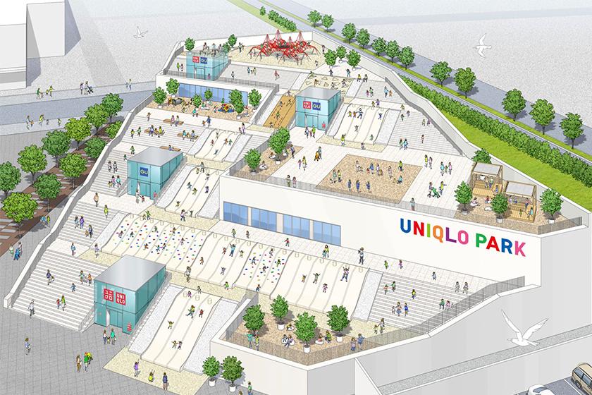 Uniqlo Park Japan