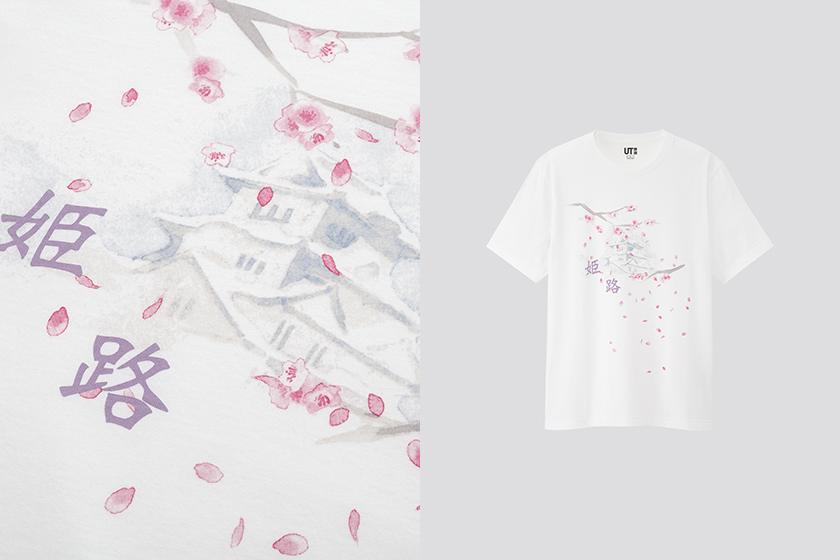 Uniqlo UT 2020 Collaboration Hello Kitty Disney Princess