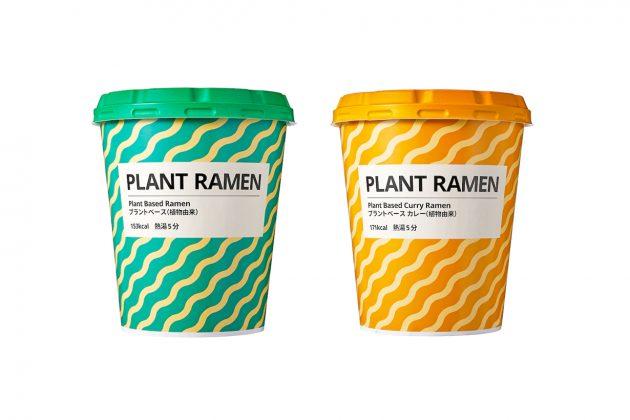 ikea instant noodles plant low caleries japan
