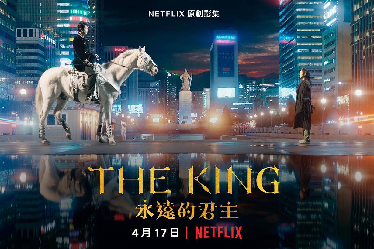 The King Lee MinHo The King