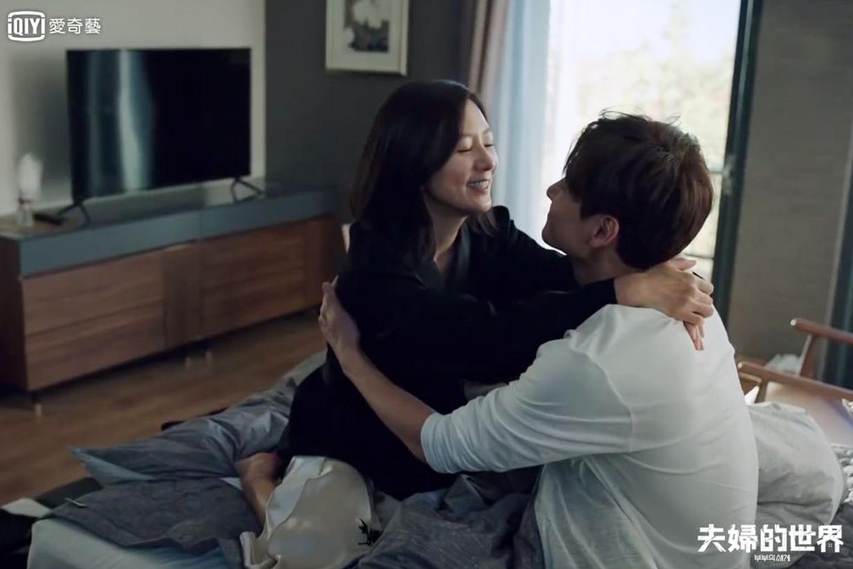 korean drama the world of the married kim hee ae TORY BURCH home wear pajamas