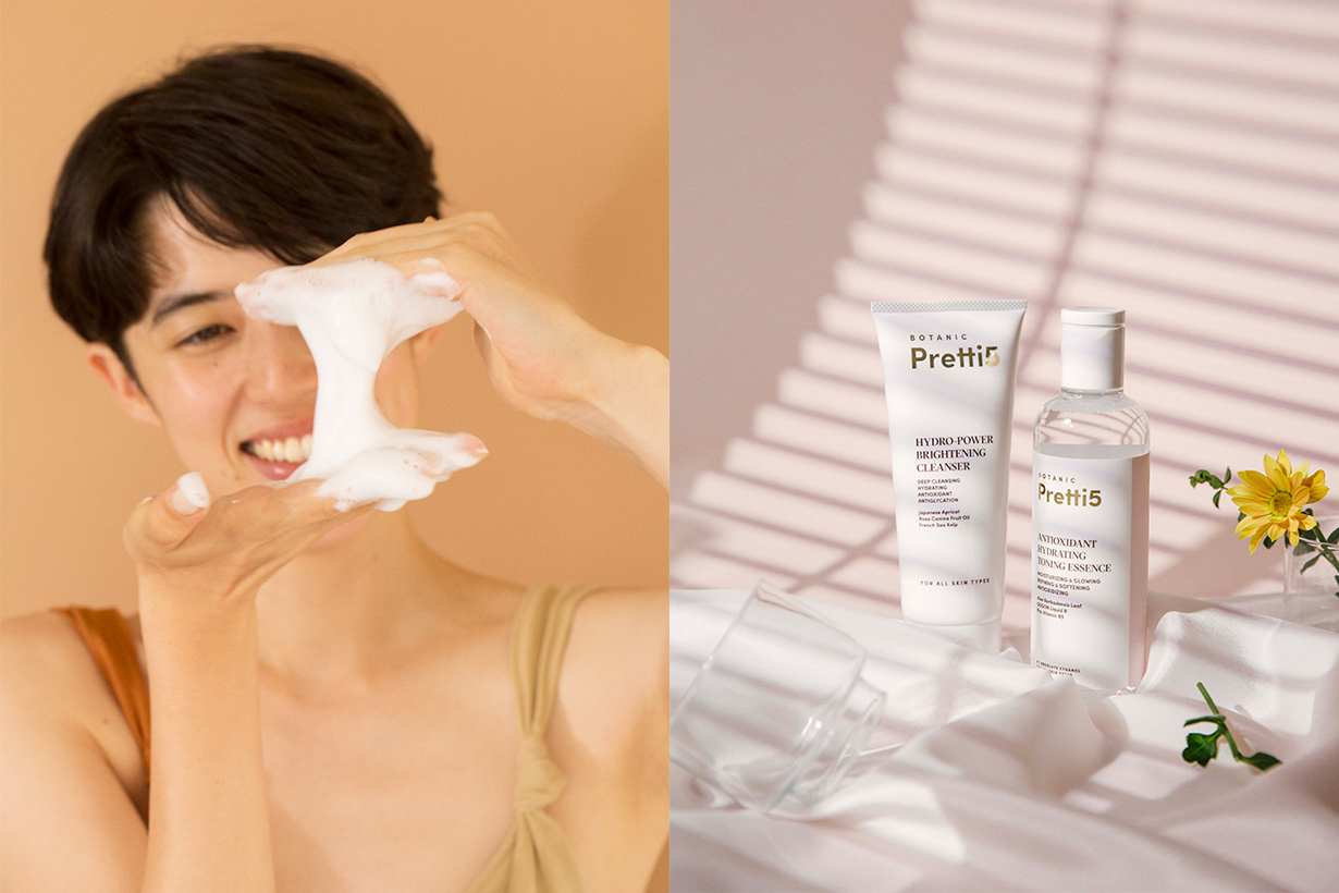 Hong Kong Skincare Brand
