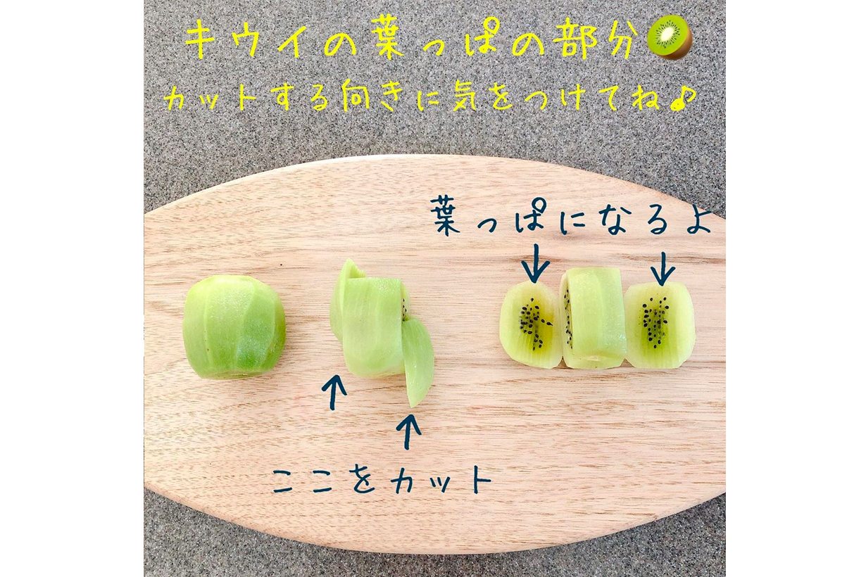 japanese food fruit flower sandwich food recipe