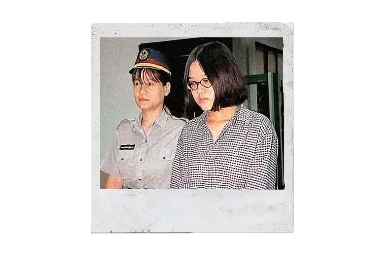 Netflix The Victims' Game Taiwanese Drama Joseph Chang Chang Hsiao Chuan Hsu Wei Ning Ann Hsu Shih Sian Wang Real murder case
