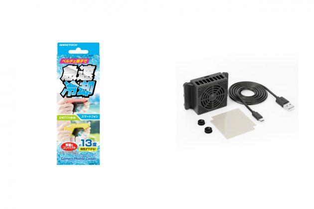 nintendo switch fan cooler overheating