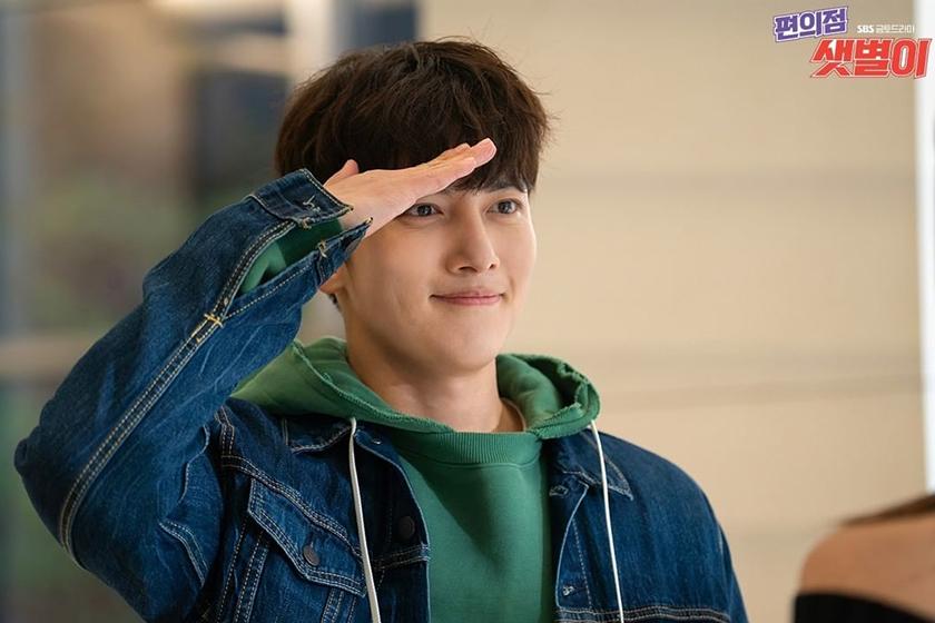 Korea Drama Backstreet Rookie Kim You Jung Ji Chang Wook