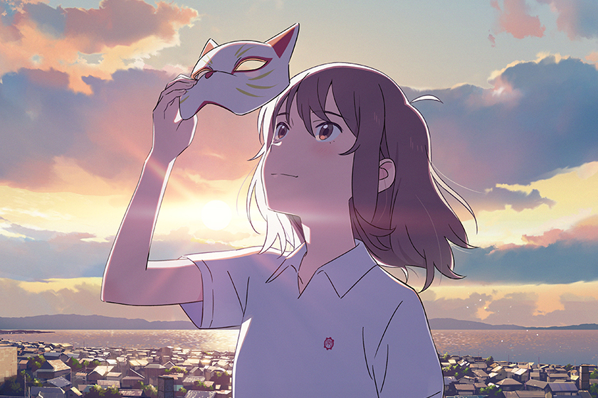 Netflix Studio Colorido Animated Film Naki Neko