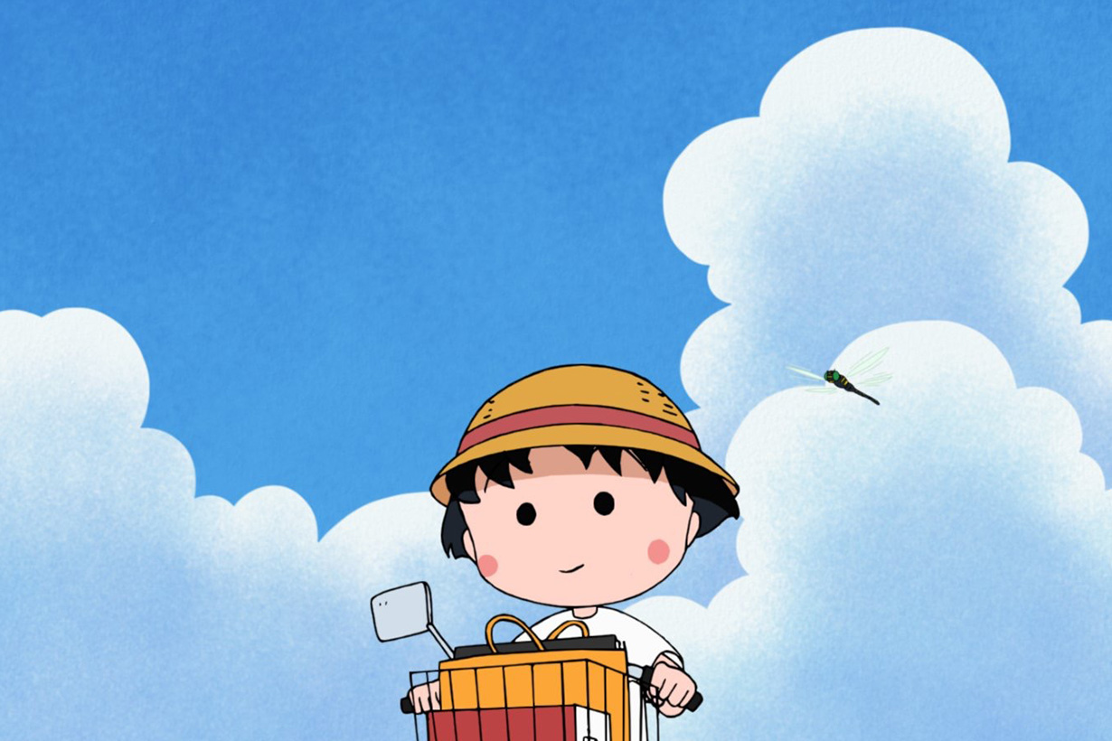 Chibi Maruko chan Japanese animated industry cartoon cover-19