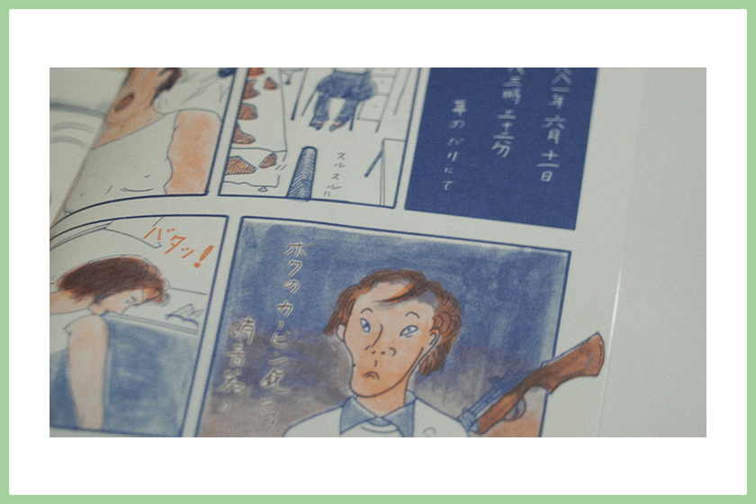 Documentary Caniba famous Japanese cannibal Issei Sagawa