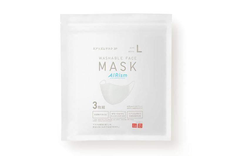 uniqlo airism mask release japane covid-19