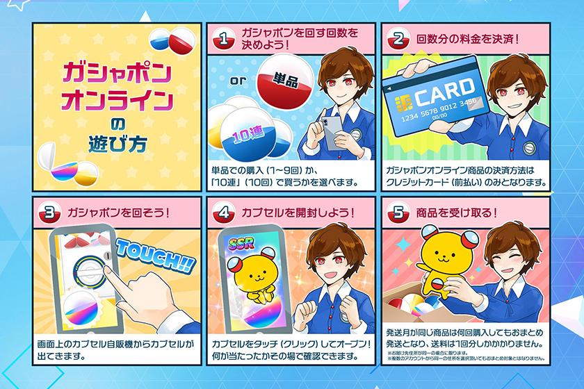 japan BANDAI gashapon online