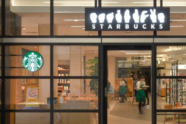 starbucks sign store japan nonowa 2020 tokyo