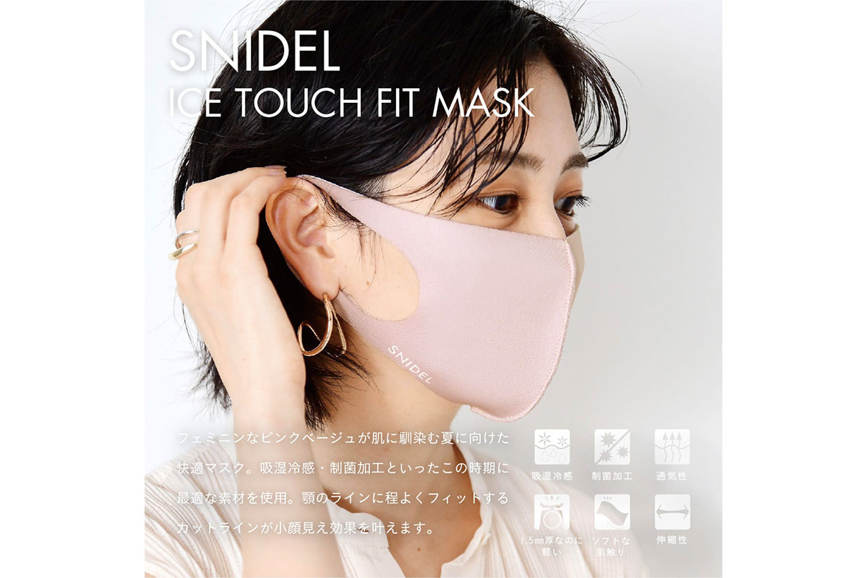 Made In Japan Face Mask