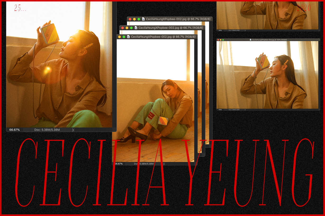 things-to-know-age-25-cecilia-yeung