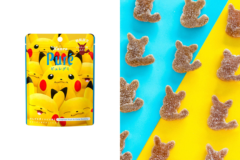 Pure Gummy Pikachu Cute Fudge