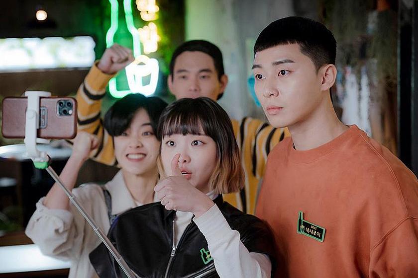 2020 1-6 Korea Drama TV Ratings top 15 Ranking