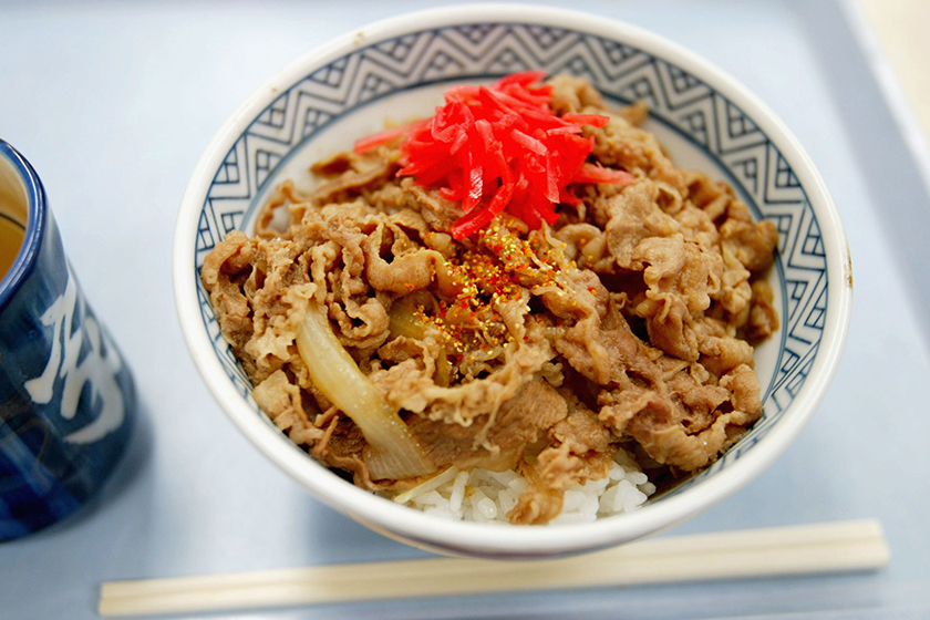 Yoshinoya closing 150 Restaurant 2021