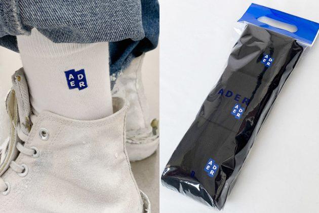 ader error basic line release 2020 t-shirt socks
