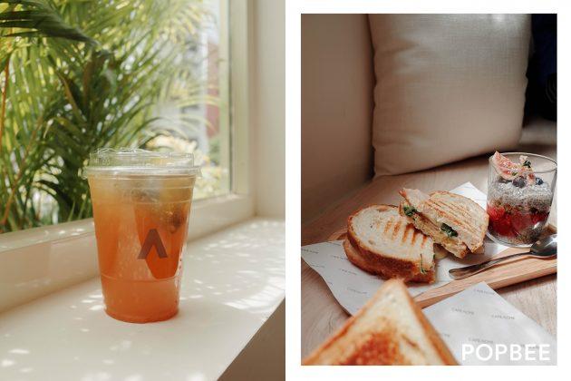 cafe acme taipei xinyi Xiangshan bread