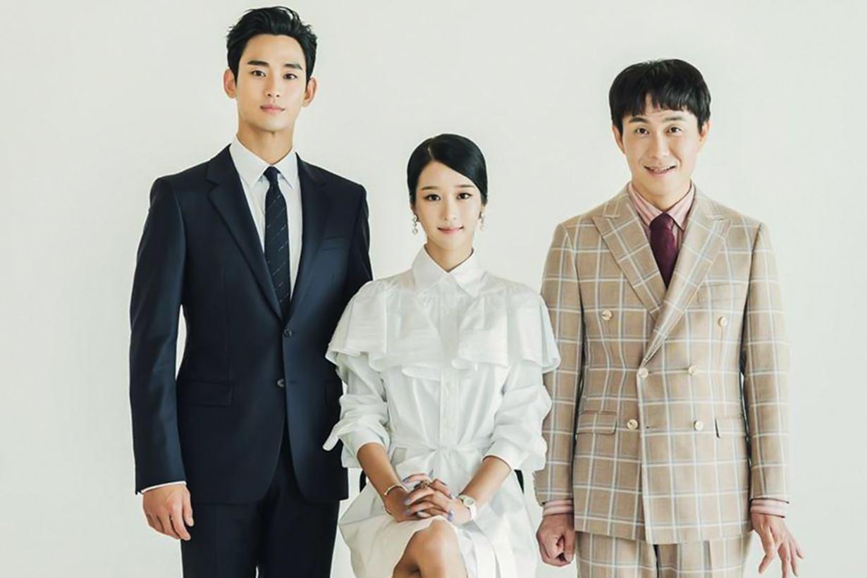 It's Okay to not be Okay Oh Jung Se Kim Soo Hyun Seo Yea Ji Netflix tvN Drama Korean Drama Celebrities couples Marriage Love Relationship korean idols celebrities actors