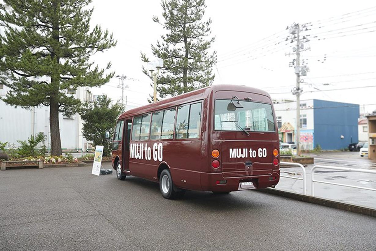 muji to go bus