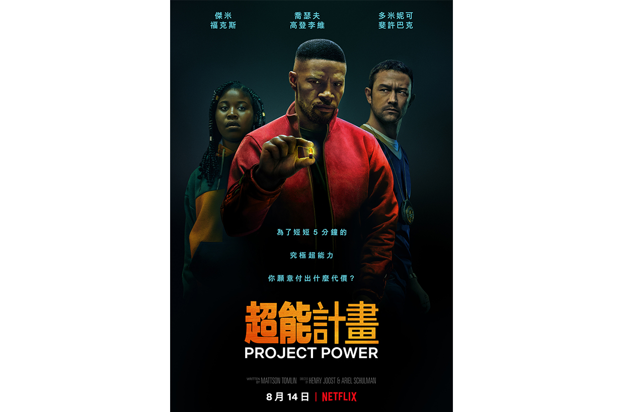 netflix Project Power Joseph Gordon-Levitt and Jamie Foxx action film