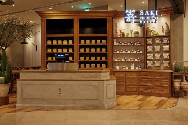 sakimoto taiwan taipei 101 toast limited chocolate when where 2020