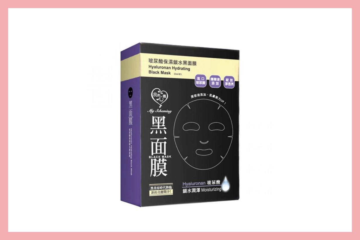 Taiwan TOMOD'S mask ranking 2020
