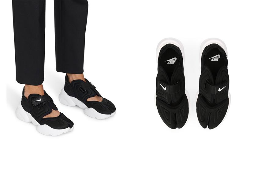 Nike Black Aqua Rift 24s