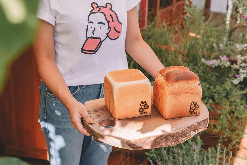 niko bakery White Toast Bread Store