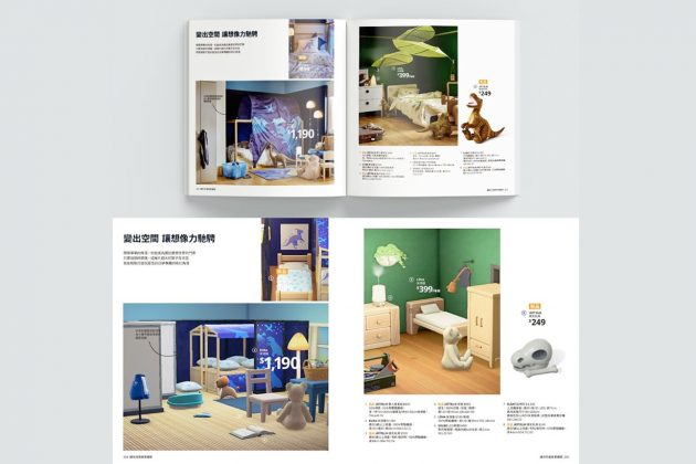 animal crossing ikea catalog 2020 special edition