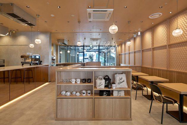 Cafe Kitsuné maison tokyo shibuya new 2020 limited drink