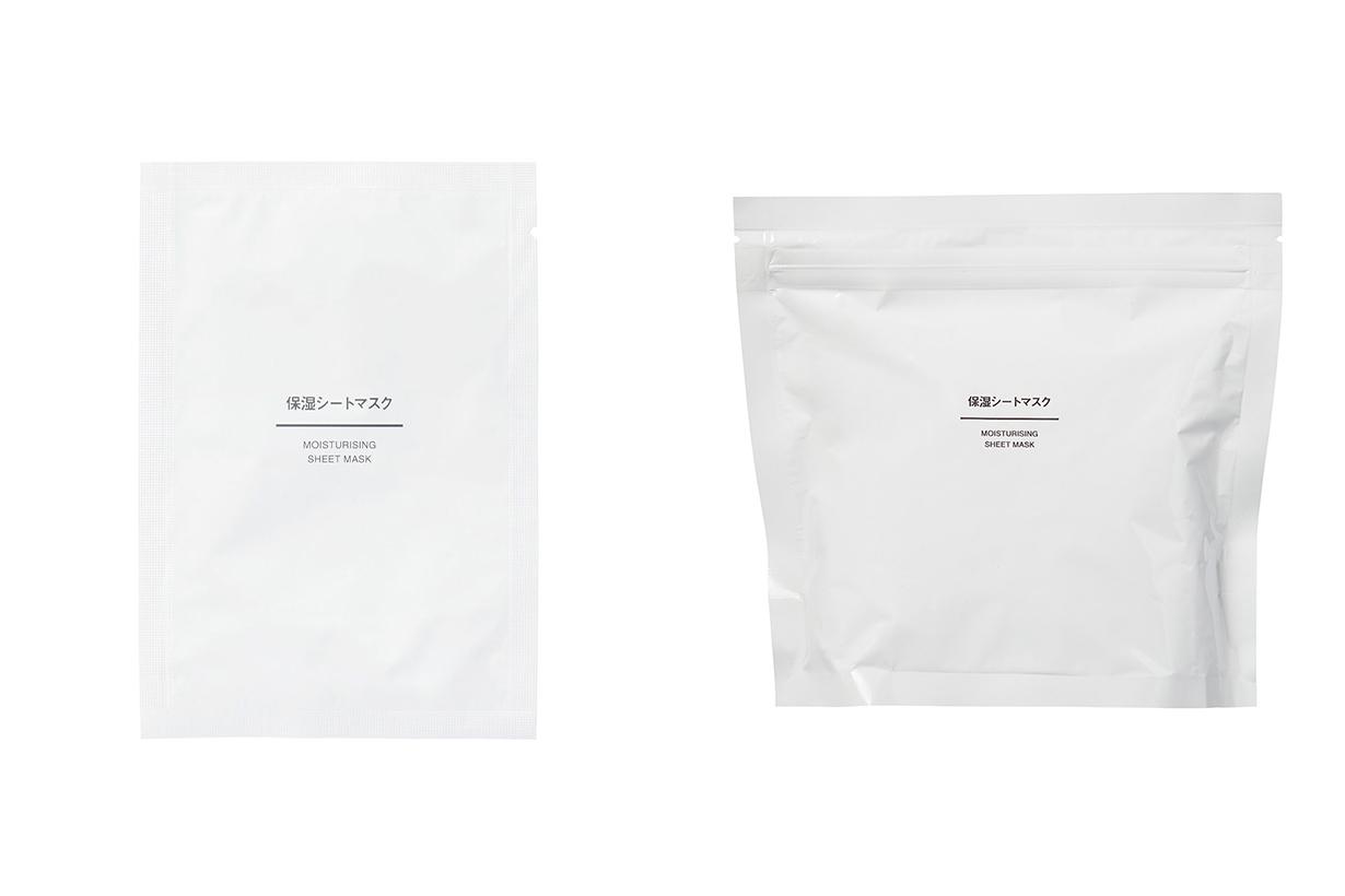 Muji Skincare Moisturising Sheet Mask Facial Mask Japanese Girls Japanese Skincare Tips