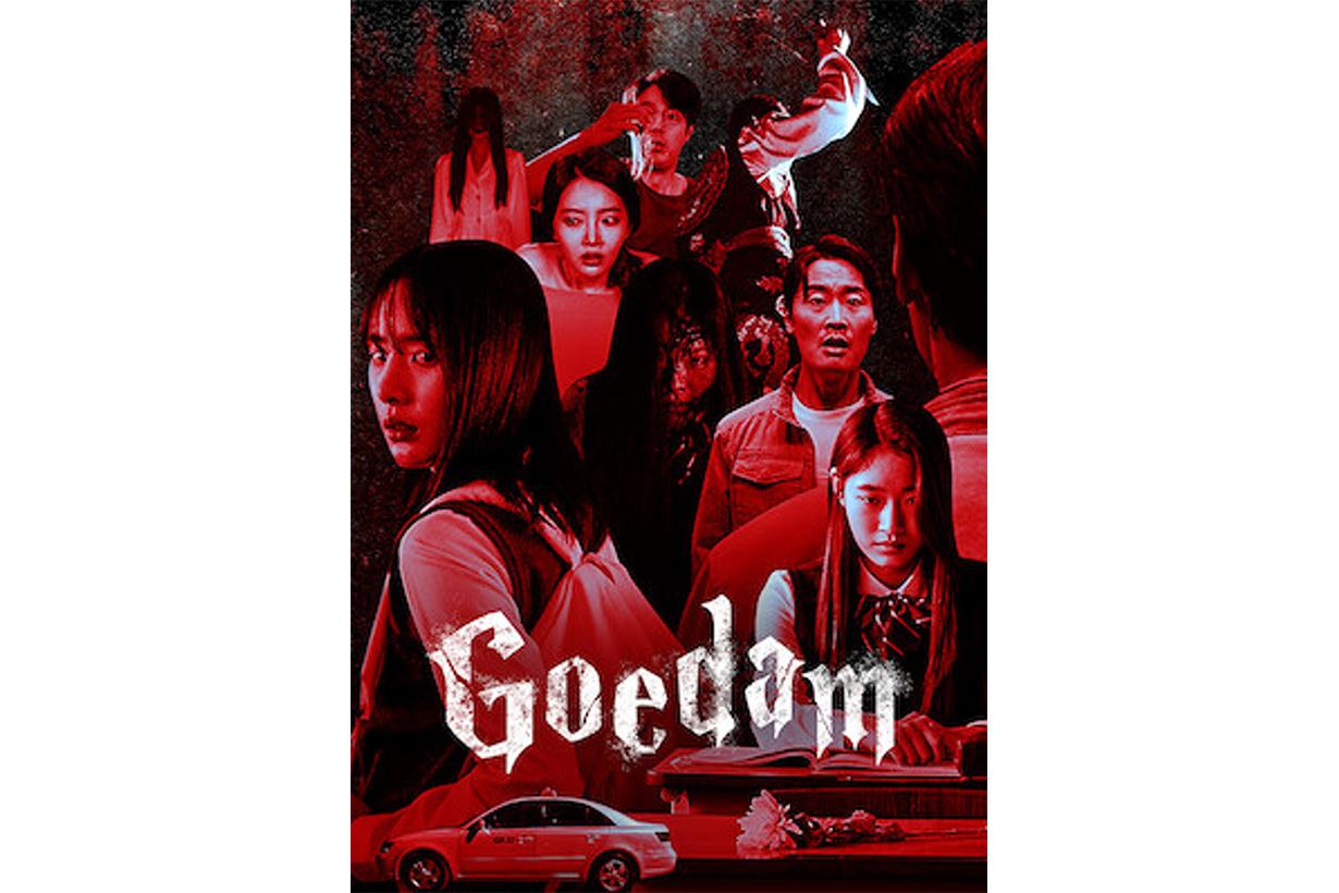 netflix korean horror series Goedam