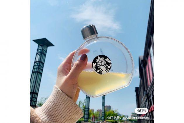 starbucks china limited water bottle summer 2020