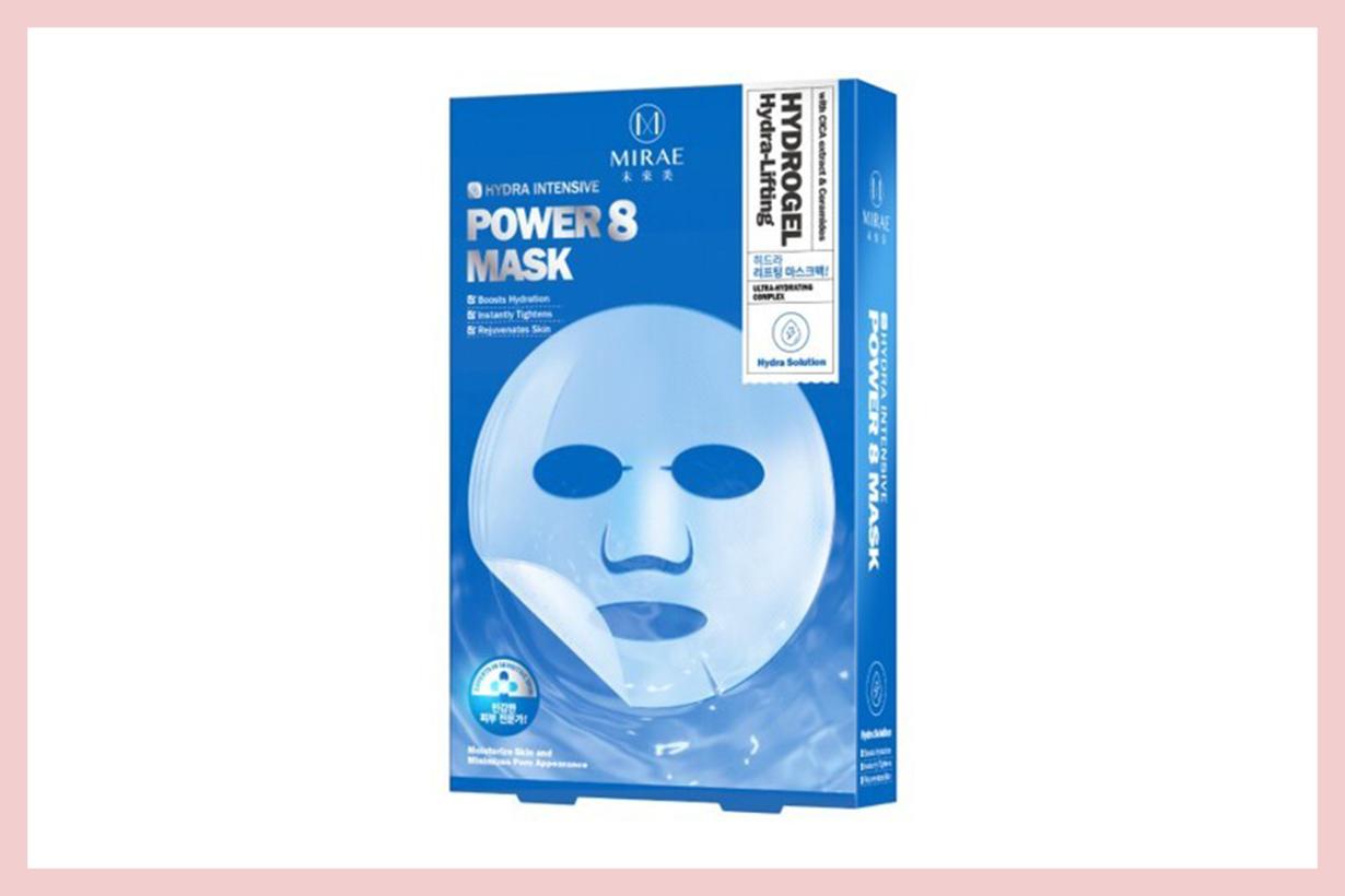 taiwan mask ranking 2020