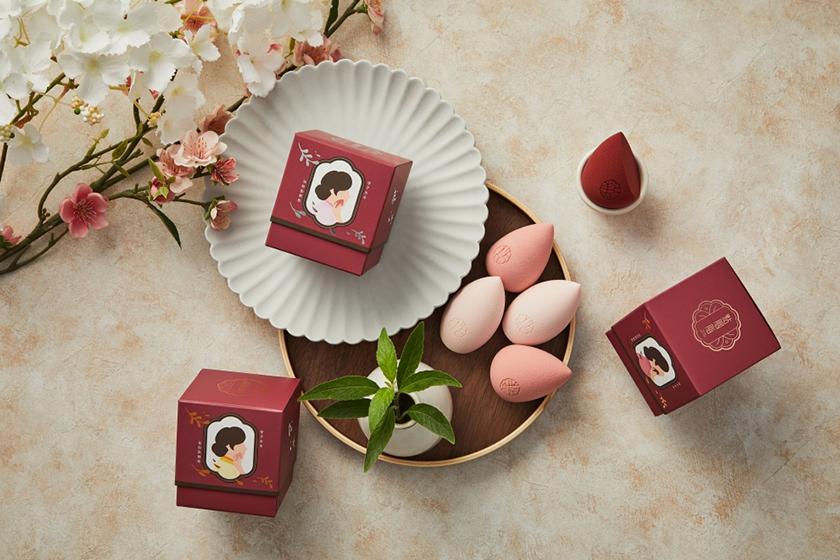 DianYanZhi Taiwan Brand Beauty Blender