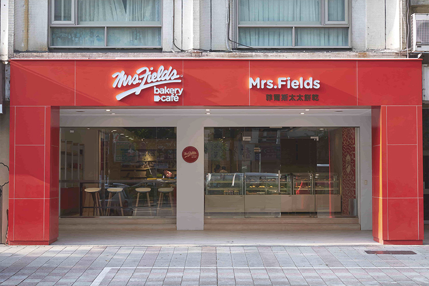 Mrs Fields Taipei Cookies shop
