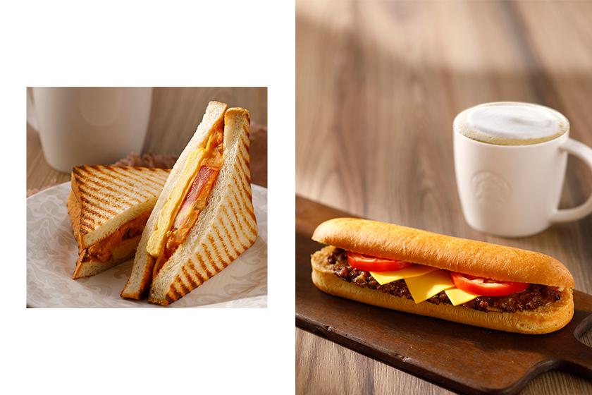 Starbucks Beyond Meat 2020 New menu Vegetarian Food