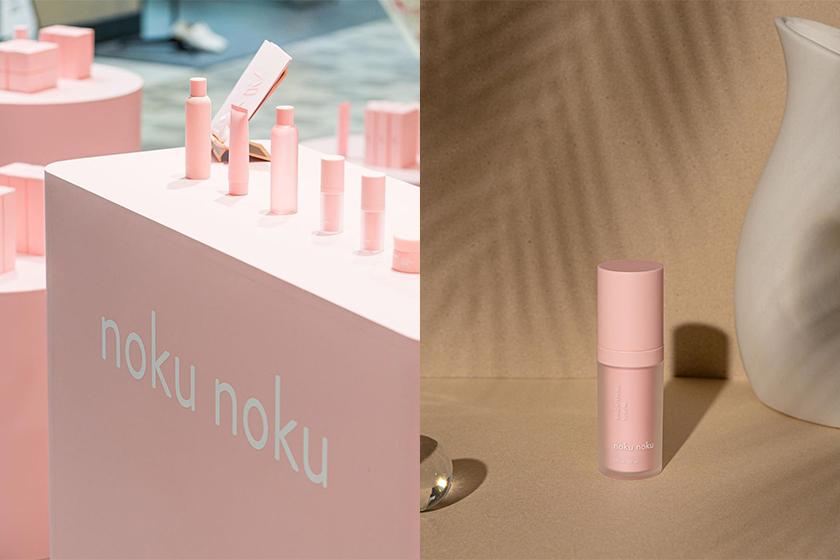 noku noku Taiwanese Skincare Brand