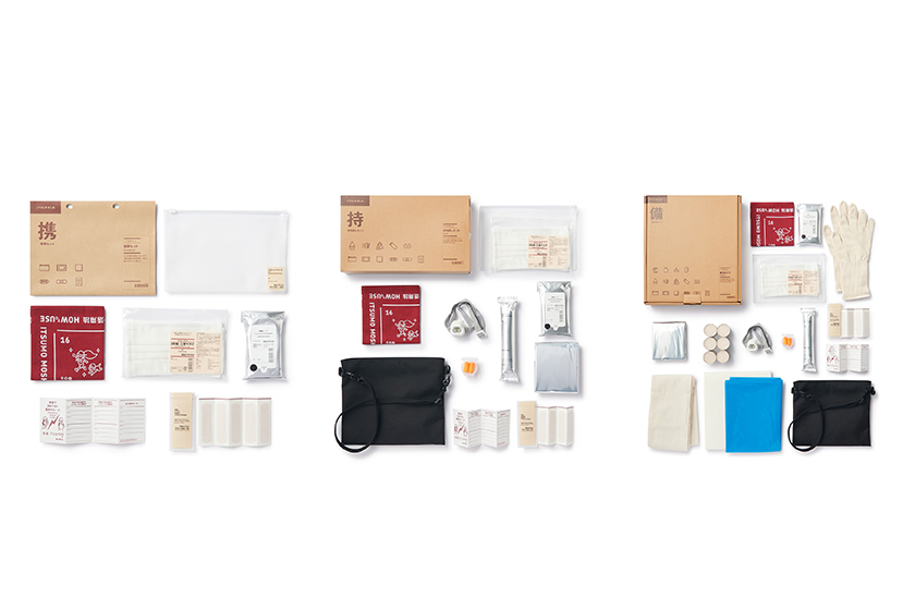 Japan Muji emergency kit ITSUMO MOSHIMO Always ready for emergency