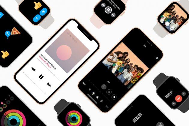 iphone 12 mini apple rumor size se small