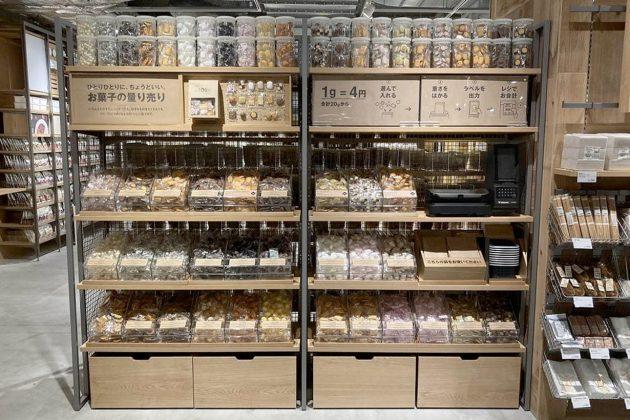 muji snacks by weight japan new
